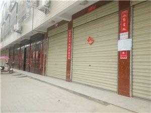 光南路老药厂路口东路边门面房三间年租金15000元