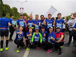 相约美丽衡山,和风跑吧参加2019裕华集团湖南衡阳首届国际马拉松赛纪实。