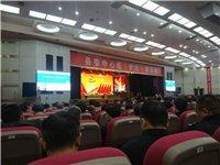 县委中心组(扩大)学习会