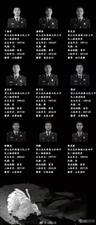 四川凉山森林大火牺牲的三十位烈士中,有我们滨州籍一人