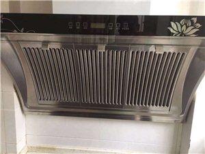 油煙機等家用電器清洗