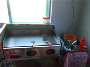 转让电扒炉, 九成新,可做手抓饼,鸡蛋灌饼,铁板鱿鱼……有需要的电话联系15665788128 ...
