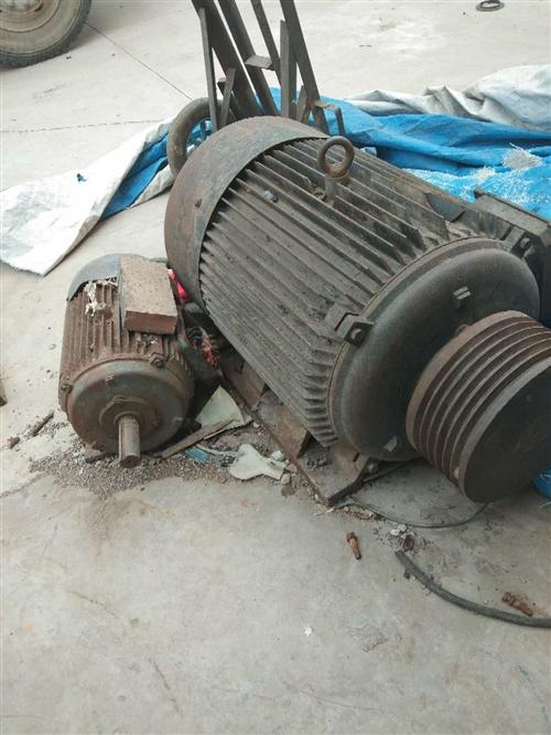 求购,厂矿里各种型号旧电机,旧机器设备锅炉变压器和发电机组等,角纲无缝钢管和槽钢等闲置物。徴信同号。