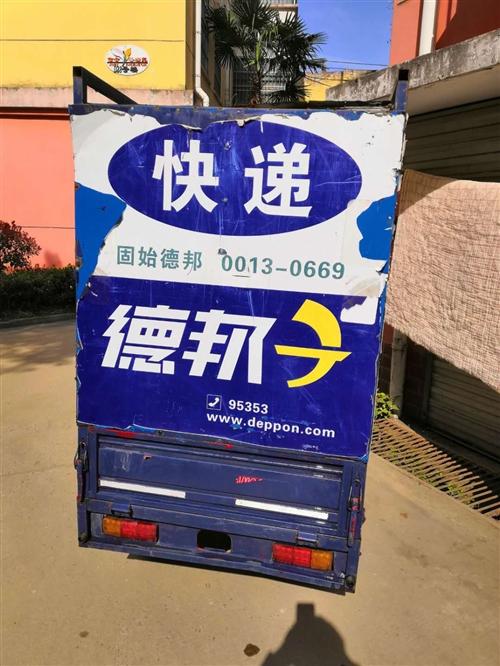 出售二手電動車LED大燈  無骨雨刷 朝陽輪胎 五塊大電瓶
