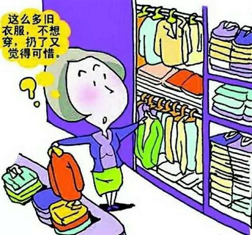 【陕西安和家环保集团】是一家专业从事高价回收各种废旧衣物,什么面料都可统统高价回收。,风险小、门槛低...