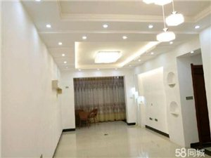 紫光小區3室 2廳 1衛1500元/月