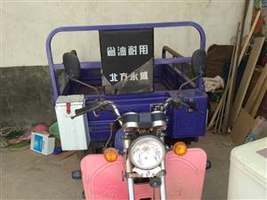 出售北方永盛洛嘉机器110三轮摩托车一辆,车身长1.7米,宽1.2米,带高低档,八成新,车况好,有意...
