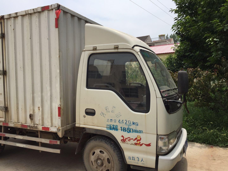 江淮汽車有限公司