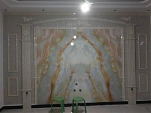 室内装修施工设计