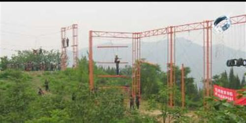 拓展训练的设施器材,高空训练场设备,挑战不可能能。有意者电联。