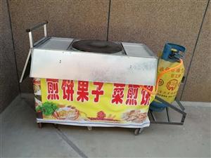 煎饼果子车