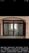 维修各种门窗,窗纱