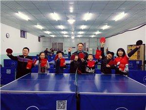 青少年成年乒乓球培訓小班一對一