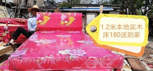本厂自产自销1.2/1.5简易布床,实惠耐用。另可加工各种尺寸型号/潢河路陈林家具城电话139376...