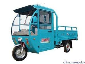求购带轿电动三轮车