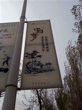 杜店办事处不是属于滨州吗?为什么会出现济宁二字?