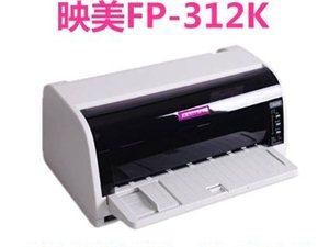 映美针式打印机