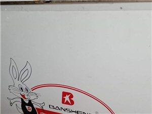 二手冰柜,可以冷藏和冷冻