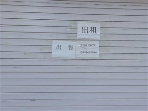 (车库)瀚海名城24.5平产权车库出售