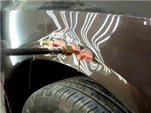 汽車吸坑.凹陷修復.保留原車漆