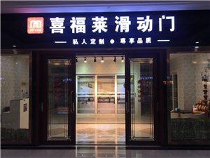 金悦城建材城B馆4楼有一间门面转让200平。急用资金,低价转让。联系电话15551145610【本条