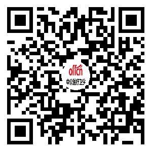中公教育正安县城事业单位开课