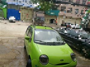 08年奇瑞QQ电车价便宜买了   刚审的车,才买的保险