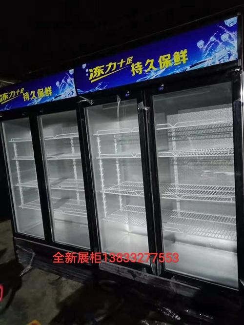 全新機器 低價出售 價格面議紅潤小區北門東行100米路南