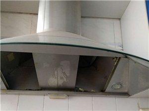 清洗油煙機,空調,熱水器