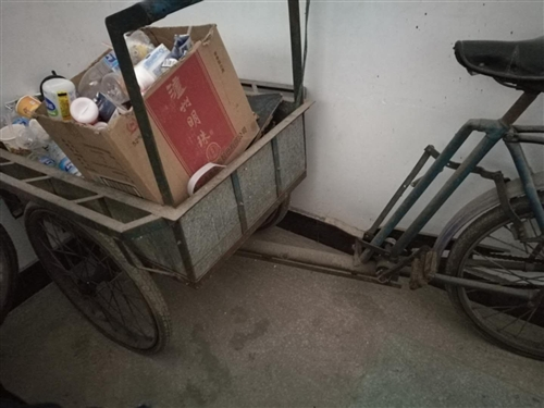 三輪車處理,價格面議