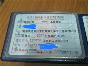 本人北京一手车牌出售!最低12起,非诚勿扰!