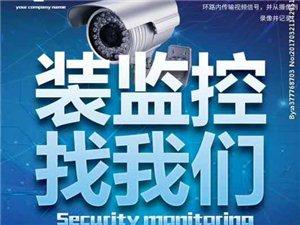 凤冈英盾安防科技有限公司