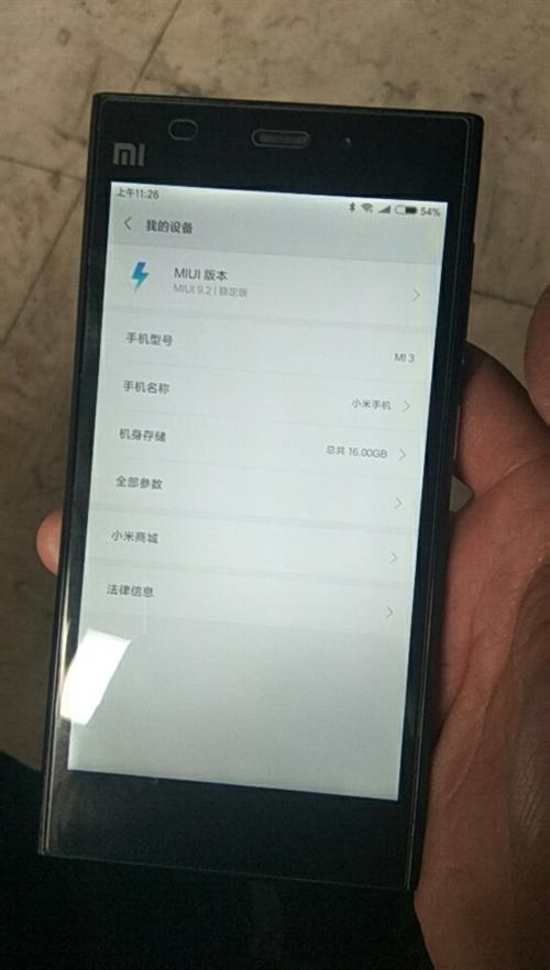 出售小米3手机一部,9.9新一点毛病没有,16g内存,有要的200拿走。