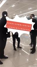 漯河开源大未来商场管理人员殴打商户,处事不公颠倒是非乱罚款