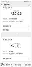 长江五路渤海十八路西乱收费现象再次出现!一小时10元!