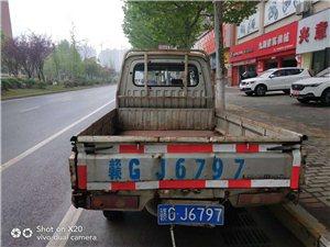 卖自己的小货车,