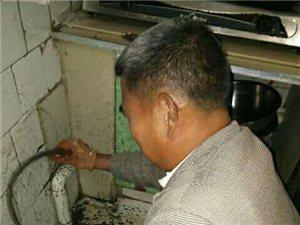 专业疏通下水道管道电结13849137918