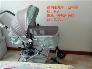 高观婴儿车,需要的+V:18648339630