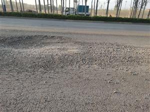 滨州一路面出现坑洼,严重影响人身安全