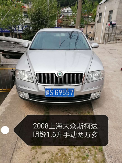《两万多2008年上海大众斯柯达明锐》