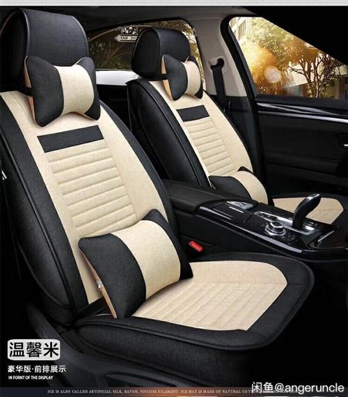 全新标准汽车坐垫,闲置一套,无靠背靠枕,标准款米色,无靠枕枕头