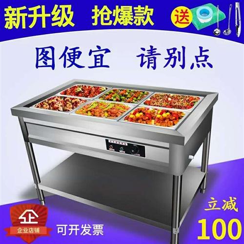 出售快餐保温台、商用豆浆机、煎饼锅、饭店炒菜炉等设备