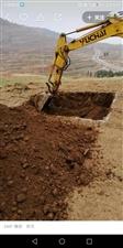 大量招收挖掘�C�W�T