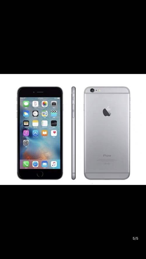 苹果6  不是国行 正常使用半年 换手机以后不用了  外边无磕碰 苹果卡不卡不用说了就