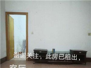 京九路运管所南100米3室 2厅 1卫800元/月