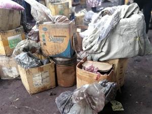回收各种废旧染料,包装不限,数量不限,欢迎致电胡女士13785973705微信同号