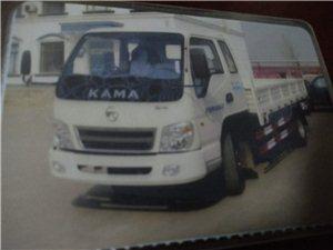 凯马货车低价出售
