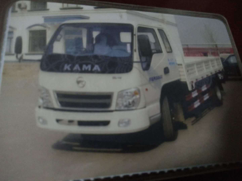 凱馬貨車低價出售