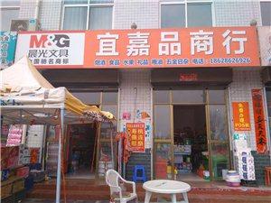 新中医院西侧雍城小学东侧2室 1厅 1卫面议