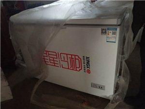 出售全新冰柜一个